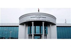 رای جنجالی دادگاه عالی عراق درمورد رفراندوم