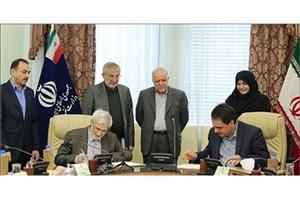 دو تفاهم نامه بین مجموعه وزارت نفت و بنیاد مستضعفان به امضا رسید