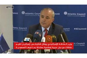 افشاگری رژیم صهیونیستی از روابط خود با برخی کشور های عربی