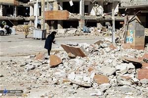امنیت مناطق زلزله زده ۱۰۰ درصد تامین شد