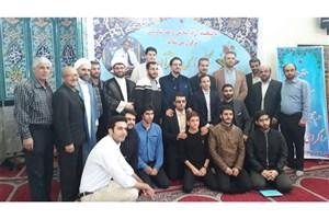 برگزاری محفل انس با قرآن در دانشگاه آزاد اسلامی واحد تنکابن