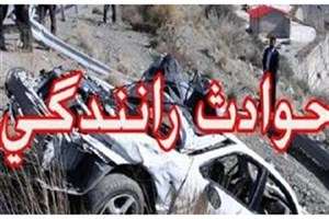 ۶ کشته و مجروح در سانحه رانندگی اتوبان ساوه_تهران