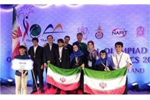 دانشآموزان ایرانی در المپیاد جهانی نجوم و اخترفیزیک «سوم» شدند