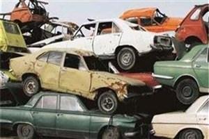 دولت چرخه خروج خودروهای فرسوده را متوقف کرده است