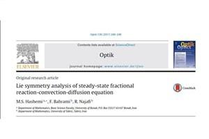 چاپ سه مقاله عضو هیات علمی واحد ماکو در مجلات معتبر خارجی و علمی پژوهشی