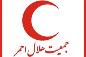 هلال احمر مسابقه عکس و فیلم کوتاه برگزار می کند