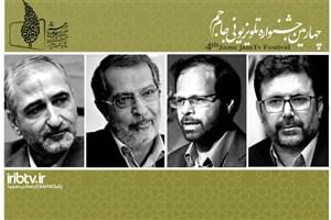 معرفی دبیران چهارمین جشنواره تلویزیونی جام جم