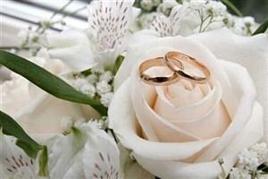 تشکیل مجمع خیران ازدواج