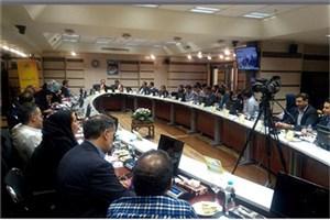 اصفهان میزبان چهارمین کمیته انرژی ایران و اتریش شد