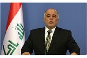 موافقت اربیل با تحویل نفت کردستان به بغداد