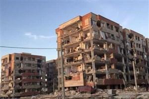 کمکهای نقدی خانواده واحد قائمشهر به زلزلهزدههای استان کرمانشاه