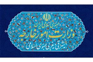بنیاد دفاع ازدموکراسی ها ومدیرآن در فهرست تحریمی ایران قرارگرفتند