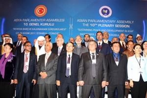 ادای احترام به جانباختگان زلزله غرب ایران در نشست مجمع بینالمجالس آسیا