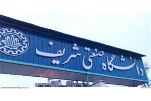 افتتاح رسمی مجموعه رستوران های شریف+ با حضور معاون وزیرعلوم