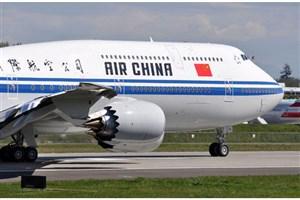 تعلیق پروازهای چین به کره شمالی