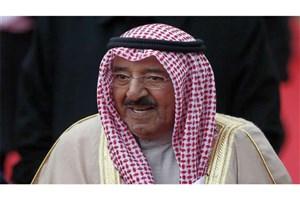 امیر کویت راهی بیمارستان شد