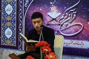 همه دعوتید/مسابقات بین المللی قرآن کریم، بزرگترین رویداد قرآنی جهان اسلام است