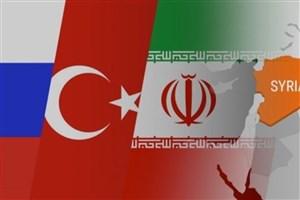 مسکو، تهران و آنکارا چه دیدگاهی درباره حضور آمریکا در سوریه دارند؟