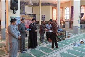 تجلیل از استادان، کارکنان، دانشجویان و فعالان نماز در واحد علی آباد کتول