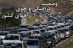 محدودیتها و ممنوعیتهای ترافیکی اعلام شد/محدودیت تردد در محور کندوان
