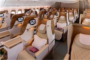 امکان خرید هواپیما در چین به صورت آنلاین فراهم شد