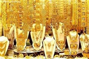 4 عاملی که ارزش طلایتان را بالا می برد / در کدام استان ایران طلای مرغوب تری می فروشند؟