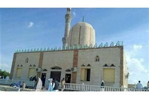 اعلام سه روز عزای عمومی در مصر- حمام خون در نماز جمعه سینای مصر