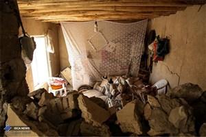 آخرین آمار کشته شدگان زلزله کرمانشاه