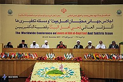 International Conference on Followers of Ahl al-Bayt (Family of Prophet Muhammad) / In Photos