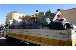 ارسال کمک های بازاریان ایرانشهر به مناطق زلزله زده غرب کشور