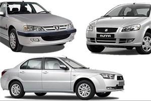 فروش اقساطی محصولات ایران خودرو با مشارکت شرکت لیزینگ خودروکار + جزییات