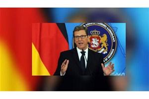 ادامه آدرس غلط دادن آلمان به سوریه