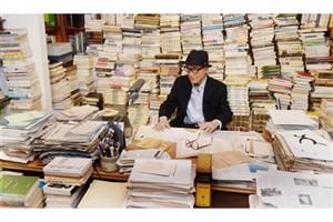 افتتاح کتابخانه ای برای شاعر کره ای