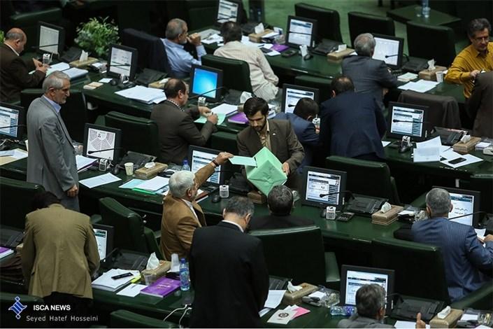 آخرین روز بررسی وزرای پیشنهادی دولت دوازدهم