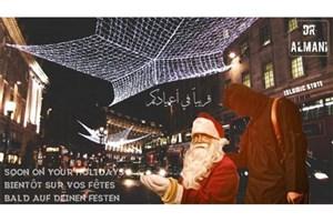 بابانوئل هم اسیرداعش شد !