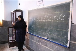 متر و معیار تفاوت حقوق معلمان چیست؟
