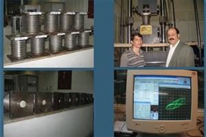 Researchers Investigate Experimental Behavior of the Seismic FAMD