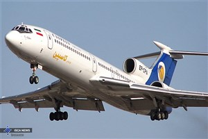توضیحات هواپیمایی کاسپین در خصوص لغو پرواز تهران-چابهار + سند