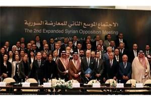 عقب نشینی معارضان سوریه از اولین شرط خود