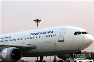 عرضه بلیت پروازهای نوروزی از ۲۰ اسفند/ هما شرکت جدید تأسیس میکند