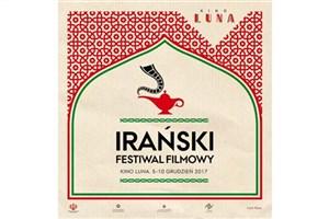 نمایش 10 فیلم ایرانی در ورشو