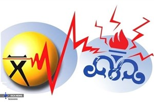 تشکیل وزارت انرژی به صلاح کشور نیست/ باید به سمت نهاد رگولاتوری گام برداشت