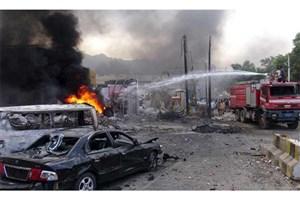 انفجار در ساختمان وزارت دارایی یمن