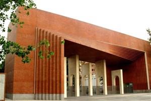 پذیرش دانشجوی کارشناسی ارشد بدون آزمون دانشگاه صنعتی شریف برای سال تحصیلی ۹۷-۹۸