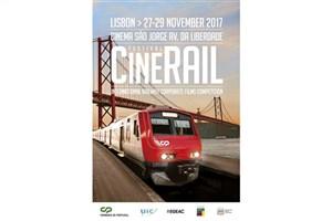فیلم «راه آهن و گردشگری» به بخش رقابتی جشنواره ای پرتغالی راه یافت