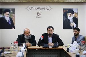 چرا وزارت فرهنگ و ارشاد اسلامی به مباحث ارزشی نمی پردازد؟