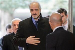 هیات دولت سوریه وارد ژنو شد