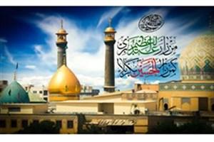 آیین تجلیل از ١٩ حافظ کل قرآن آستان مقدس حضرت عبدالعظیم (ع)