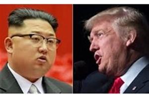قمار هسته ای ترامپ در شبه جزیره کره