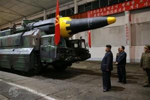 تازه ترین واکنش ها در قبال آزمایش موشکی کره شمالی